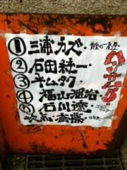 辻詩音 公式ブログ/ハンサム5 画像1