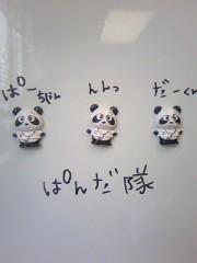 辻詩音 公式ブログ/ひとり遊び 画像2