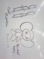 辻詩音 公式ブログ/らくがき 画像1