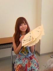 辻詩音 公式ブログ/愛知っ! 画像1