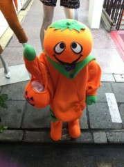 辻詩音 公式ブログ/オレンジ違い 画像1