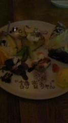 辻詩音 公式ブログ/チーズケーキ派 画像1