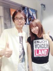 辻詩音 公式ブログ/川崎FMらじおっ! 画像1