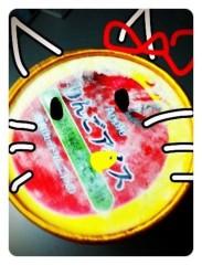 辻詩音 公式ブログ/朝らしい。 画像1
