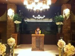 辻詩音 公式ブログ/ぶろぐへの愛をこめて 画像1