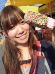 辻詩音 公式ブログ/ハローだなんて 画像1