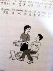 辻詩音 公式ブログ/いざ中国へ。にぃはお。 画像1