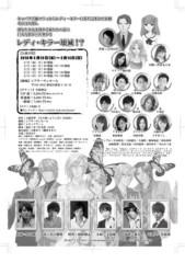 山崎 勝之 公式ブログ/舞台【ホス探へようこそ】 画像2