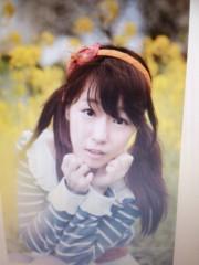 小日向美羽 公式ブログ/ツイッターやってます♪ 画像1