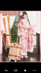 小日向美羽 公式ブログ/ラブ☆キャリー 画像1