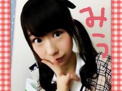 小日向美羽 公式ブログ/お久しぶりです☆ 画像1