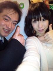 小日向美羽 公式ブログ/広瀬匠さんと2ショット★ 画像1