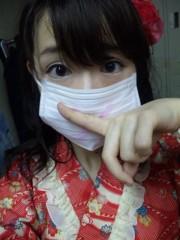 小日向美羽 公式ブログ/燃え尽きた! 画像1
