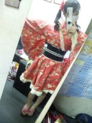 小日向美羽 公式ブログ/燃え尽きた! 画像3