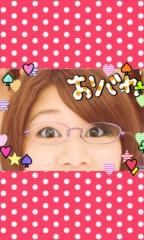 太田みちる プライベート画像 どアップ