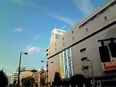 猪野由梨佳 公式ブログ/大分駅前。 画像2