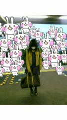 猪野由梨佳 公式ブログ/大分県なう。 画像1
