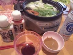 猪野由梨佳 公式ブログ/夜ご飯は。 画像1