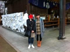 猪野由梨佳 公式ブログ/19日は。 画像1