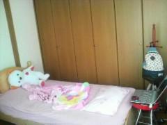 猪野由梨佳 公式ブログ/昨日帰ってきて。 画像1