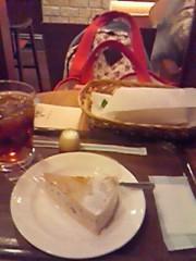 猪野由梨佳 公式ブログ/カフェ。 画像1