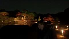猪野由梨佳 公式ブログ/六義園。 画像2