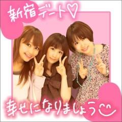 猪野由梨佳 公式ブログ/10月最後のお休み。 画像1