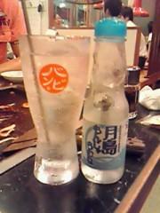 猪野由梨佳 公式ブログ/舞浜からの〜。 画像2