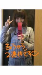 猪野由梨佳 公式ブログ/今日から2連休。 画像1