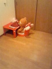 猪野由梨佳 公式ブログ/約束通りの床。 画像1