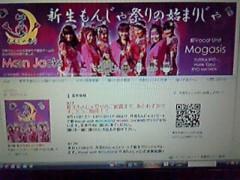 猪野由梨佳 公式ブログ/「東京月島もんじゃ祭り」。 画像1