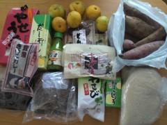 猪野由梨佳 公式ブログ/おばあちゃんから。 画像2
