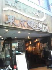 猪野由梨佳 公式ブログ/東京麺通団。 画像1