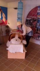 猪野由梨佳 公式ブログ/昨日は。 画像1