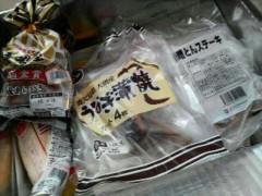 猪野由梨佳 公式ブログ/実家から。 画像2