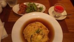 猪野由梨佳 公式ブログ/美味しい。 画像2