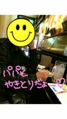 猪野由梨佳 公式ブログ/今日から2連休。 画像2