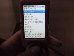 猪野由梨佳 公式ブログ/今日から。 画像1