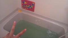 猪野由梨佳 公式ブログ/お風呂なう。 画像1