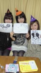 猪野由梨佳 公式ブログ/土日だよー。 画像1