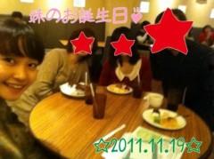 猪野由梨佳 公式ブログ/19日は。 画像2