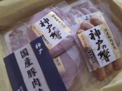 猪野由梨佳 公式ブログ/ママのお誕生日。 画像2