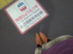 猪野由梨佳 公式ブログ/昨日は。 画像2