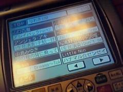 猪野由梨佳 公式ブログ/ひとカラ。 画像2