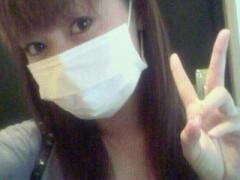 猪野由梨佳 公式ブログ/こんにちは^^。 画像1