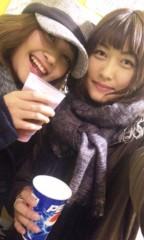 猪野由梨佳 公式ブログ/楽しかったあ♪。 画像1