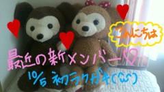 猪野由梨佳 公式ブログ/ラクガキ。 画像1