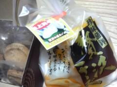 佐久間恵 公式ブログ/キラキラ福島。 画像3