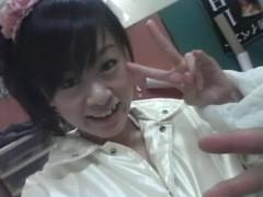 佐久間恵 公式ブログ/あっぷ♪ 画像2
