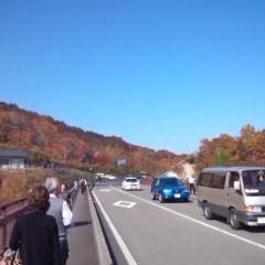 佐久間恵 公式ブログ/福島の紅葉♪ 画像2